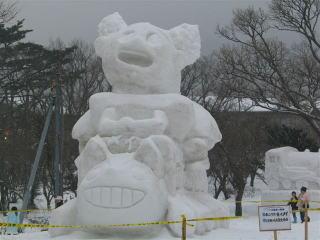 九重氷の祭典1