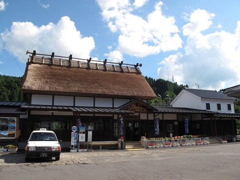 2010.08.03豊後中村駅 駅舎