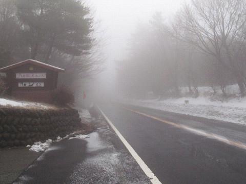 2011.02.18道路状況