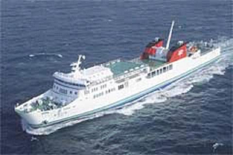 宇和島運輸フェリー就航船『おおいた』