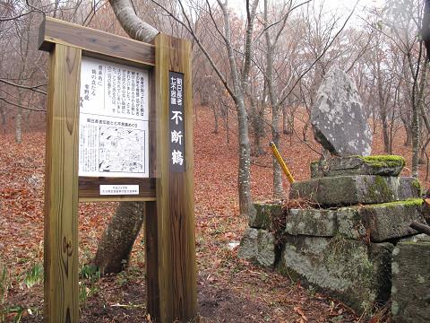 七不思議2012.3.18