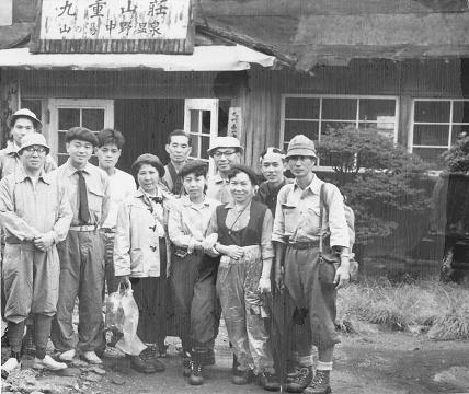 中野温泉時代