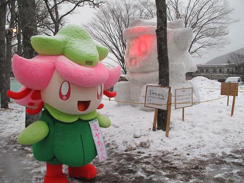 ミヤちゃん 氷祭2012