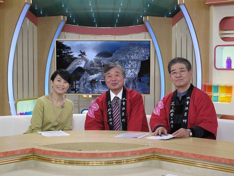 NHK2013.1.22